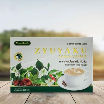 Zyuyaku Gold coffee กาแฟสมุนไพร