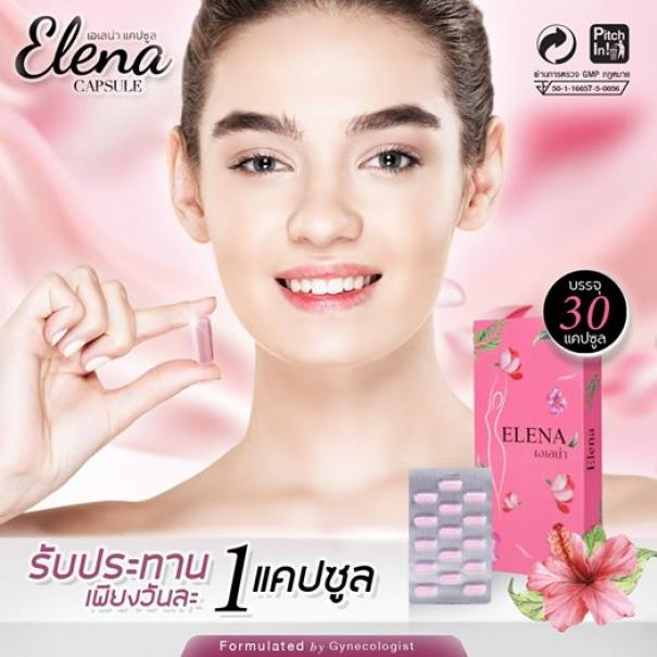 เอเลน่าแคปซูล Elena capsule #10