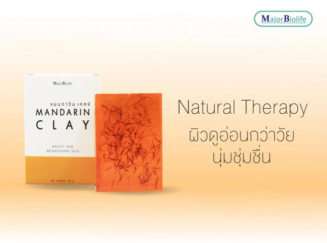 Mandarin Clay soap <strong>สบู่</strong>แมนดารินเคลย์ #4