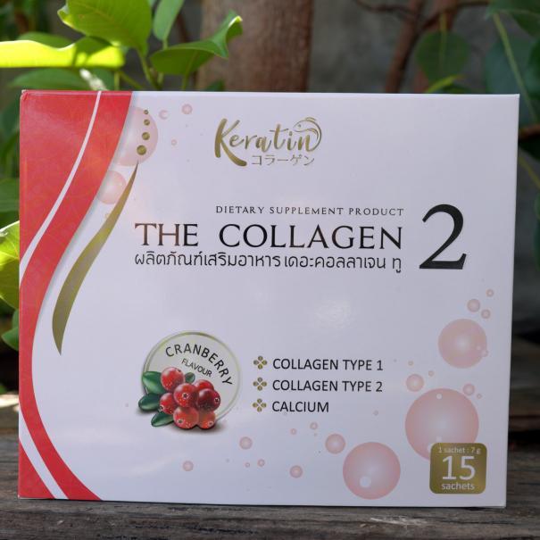 Keratin The Collagen2 #10