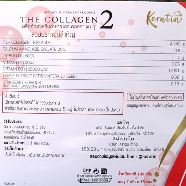 Keratin The Collagen2 #9
