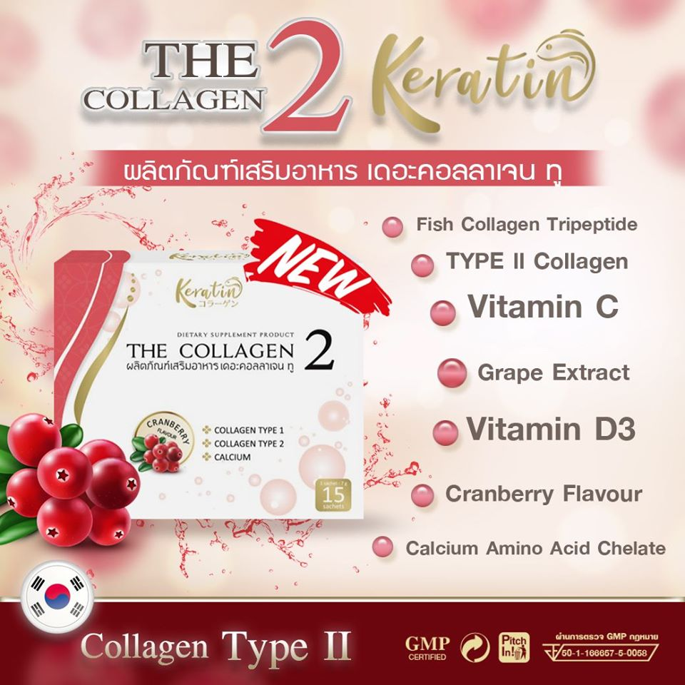 Keratin Collagen One 2 cal-2